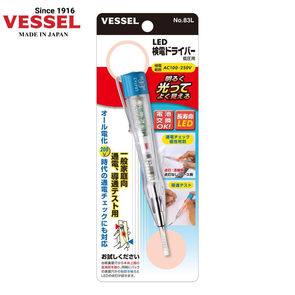 Bút thử điện đèn LED - No.83L