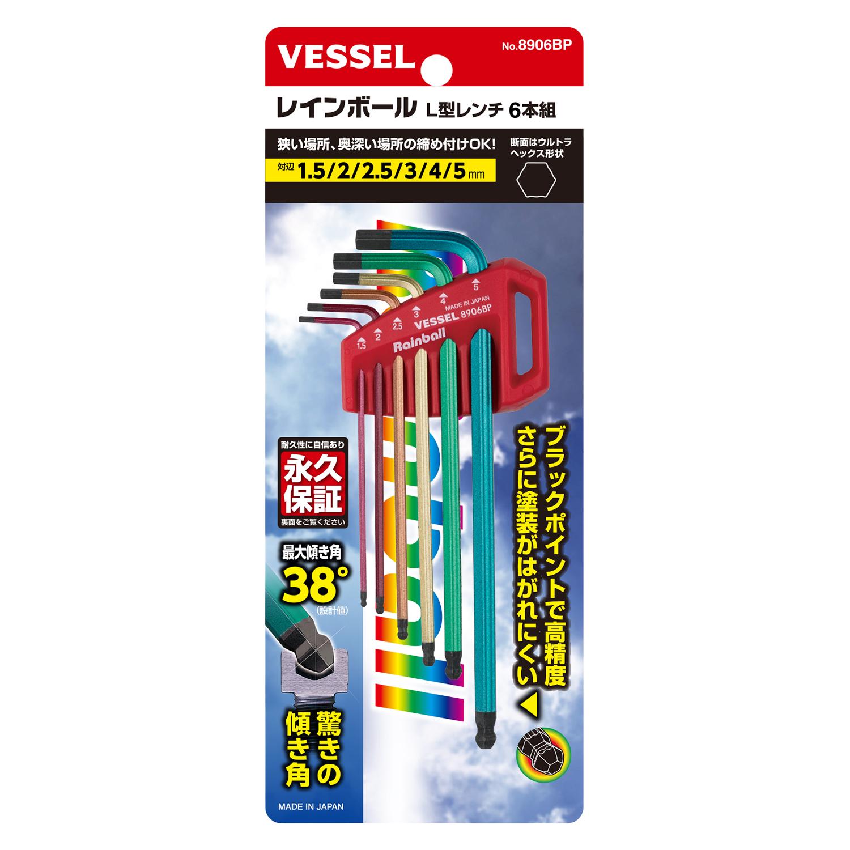 Chìa vặn chữ L nhiều màu (bộ 6 cái) - No.8906BP