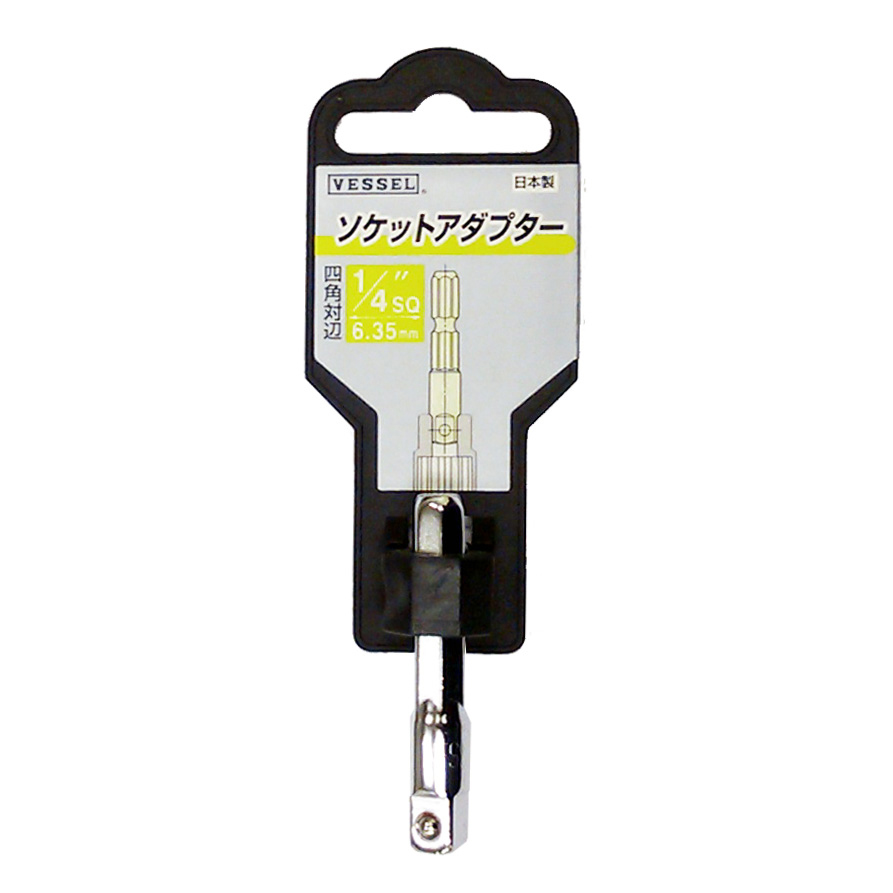 Đầu chuyển đổi socket - No.A20BSQ2(1/4'' SQ 6.35mm)