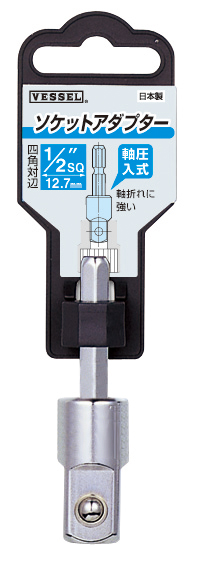 Đầu chuyển đổi socket - No.20BSQ4 (1/2'' SQ 12.7mm)