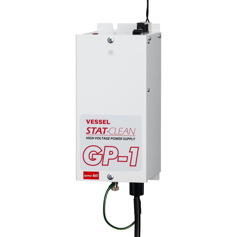 Bộ nguồn điện No.GP-1 4kV