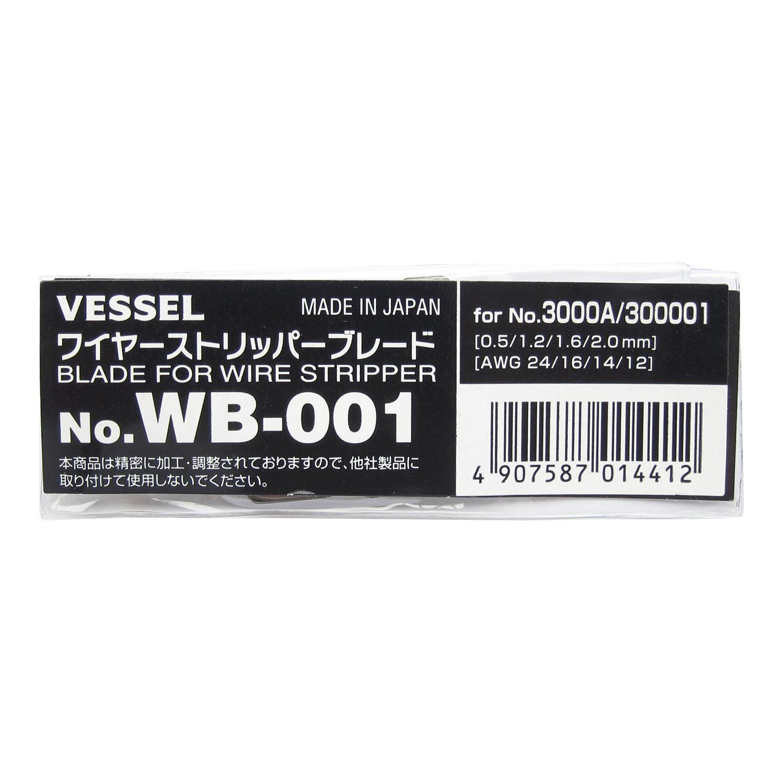 Lưỡi cắt - WB-001 (cho dây đơn)