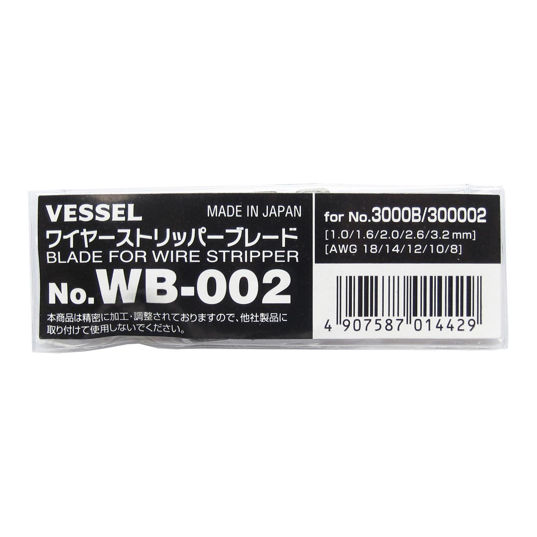 Lưỡi cắt - WB-002(cho dây đơn)