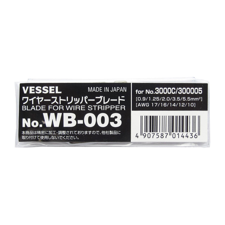 Lưỡi cắt- WB-003 (cho dây kép)
